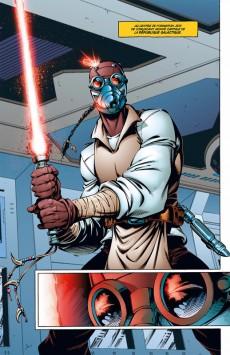 Extrait de Star Wars - L'Ordre Jedi -4- Émissaires à Malastare