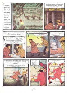 Extrait de Tintin - Divers -C3a79- Tintin et le lac aux requins