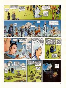 Extrait de Altor -7- Les aventuriers du Trou Blanc