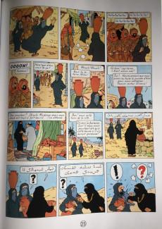 Extrait de Tintin - Pastiches, parodies & pirates - Coke en stock