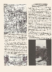 Extrait de Alix (Rombaldi) -2- La tiare d'Oribal - La griffe noire - Les légions perdues
