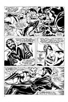 Extrait de X-Men (Éditions Héritage) -10- Qui arrêtera le Juggernaut ?