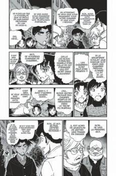 Extrait de Détective Conan -91- Tome 91