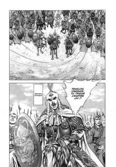 Extrait de La légende du héros chasseur d'aigle -3- La belle Huang Rong