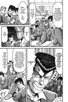 Extrait de Young GTO - Shonan Junaï Gumi (Volume Double) -4- Tome 4