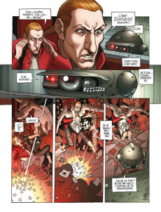 Extrait de Incal (Final) -INTa17- Final Incal