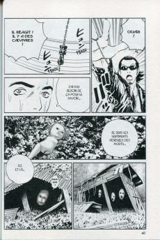 Extrait de Kurosagi, livraison de cadavres -21- Volume 21