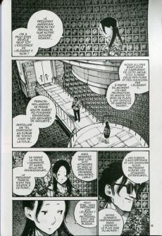 Extrait de Dead Dead Demon's DeDeDeDe Destruction -6- Tome 6