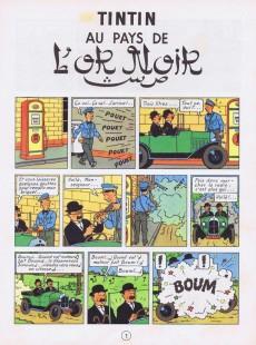 Extrait de Tintin (Historique) -15B39- Tintin au pays de l'or Noir
