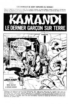 Extrait de Kamandi (Éditions Héritage) -2122- L'hôpital !