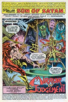 Extrait de Son of Satan (The) (Marvel comics - 1975) -7- Miror of judgment