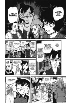 Extrait de Détective Conan -92- Tome 92