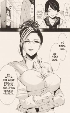 Extrait de Fûka -7- Volume 7