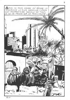 Extrait de Histoires noires (Elvifrance) -8a- Les amants du Koweït