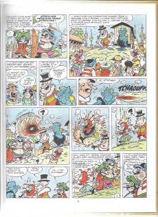 Extrait de Iznogoud -18a1997- Le complice d'Iznogoud