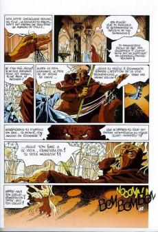 Extrait de La esmeralda -2- Allegro quasi monstro