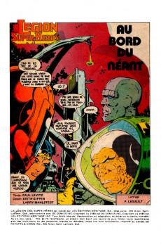 Extrait de La légion des super-héros et les nouveaux jeunes Titans (Editions Héritage) -14- Au bord du néant