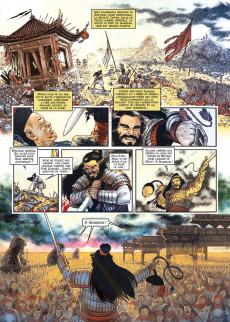 Extrait de Les reines de sang - Tseu Hi, la Dame Dragon -2- La Dame Dragon - Volume 2/2