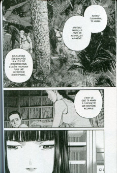 Extrait de Mushroom -4- Tome 4
