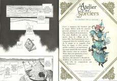 Extrait de L'atelier des sorciers -1Extrait- Volume 1