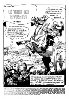 Extrait de Le fantôme (Éditions Héritage) -6- La tribu des revenants