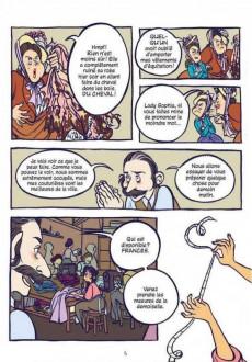 Extrait de Le prince et la Couturière - Le Prince et la Couturière