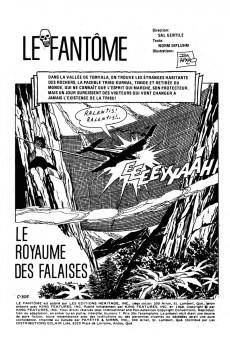 Extrait de Le fantôme (Éditions Héritage) -7- Le fleuve sans rivage !