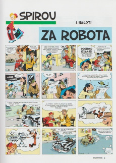 Extrait de Spirou et Fantasio (en langues étrangères) -1Croate- 4 puta Spirou... i Fantasio