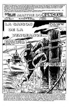 Extrait de Les mains de Shang-Chi, maître du Kung-Fu (Éditions Héritage) -7- La saison de la vengeance...