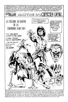 Extrait de Les mains de Shang-Chi, maître du Kung-Fu (Éditions Héritage) -20- Le cyclone au centre de la couronne d'un fou