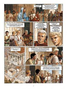 Extrait de Alix Senator (en latin / grec) -1- Aquilae Cruoris