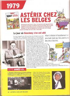 Extrait de Astérix (Hors Série) - Génération(s) Asterix