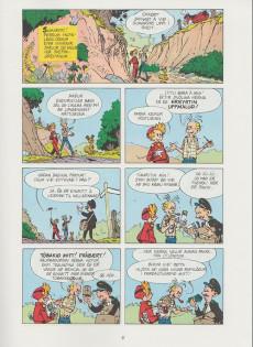 Extrait de Spirou et Fantasio (en langues étrangères) -17Islandais- Svamlad í söltum sjó