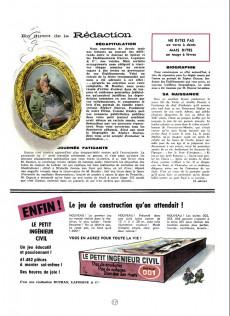 Extrait de Gaston (Édition 2018) -7Été- Des gaffes et des dégâts