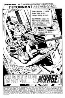 Extrait de L'Étonnant Spider-Man (Éditions Héritage) -58- Par un matin clair, on peut voir... le mirage !