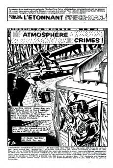 Extrait de L'Étonnant Spider-Man (Éditions Héritage) -64- Une atmosphère de crimes !