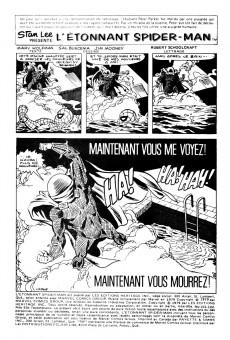 Extrait de L'Étonnant Spider-Man (Éditions Héritage) -101102- Maintenant vous me voyez !...