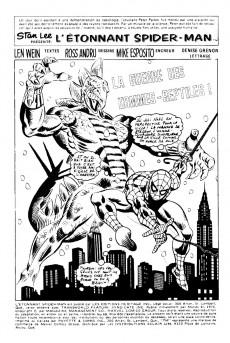 Extrait de L'Étonnant Spider-Man (Éditions Héritage) -68- La guerre des hommes-reptiles !