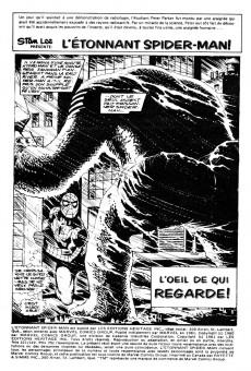 Extrait de L'Étonnant Spider-Man (Éditions Héritage) -121122- L'œil de qui regarde !