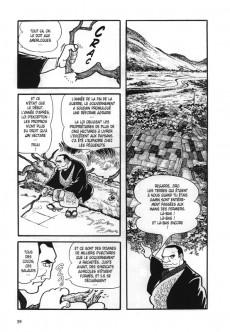 Extrait de Ayako - Tome INTa