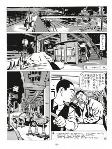 Extrait de David Martin -INT- Tôkyô est mon jardin - Précédé de Love Hotel
