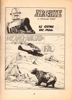 Extrait de Archie (Jeunesse et Vacances) -33- ARCHIE - Le génie du mal