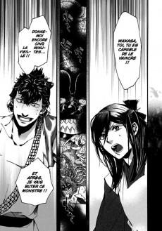 Extrait de Amatsuki -19- Tome 19