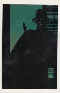 Extrait de The vertigo Gallery (1995) -1- The Vertigo Gallery
