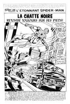 Extrait de L'Étonnant Spider-Man (Éditions Héritage) -107108- La Chatte Noire retombe toujours sur ses pieds !