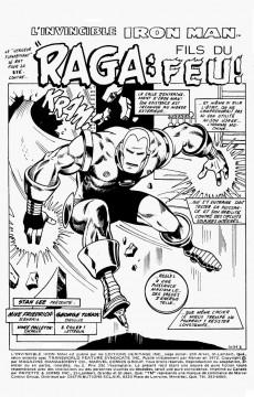 Extrait de L'invincible Iron Man (Éditions Héritage) -3- Raga: fils du feu!