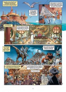Extrait de Trolls de Troy -23- Art brut