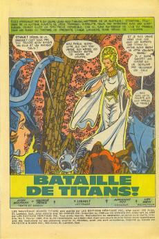Extrait de La légion des super-héros et les nouveaux jeunes Titans (Editions Héritage) -7- Bataille de Titans!