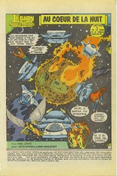 Extrait de La légion des super-héros et les nouveaux jeunes Titans (Editions Héritage) -8- Au cœur de la nuit