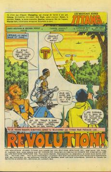 Extrait de La légion des super-héros et les nouveaux jeunes Titans (Editions Héritage) -9- Révolution!